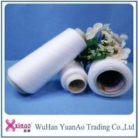 free sample polyester yarn 40 2 spun alibaba china wholesale