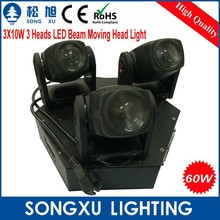 3 heads 3X10W moving head led beam wholesale stage lighting for dj club