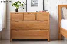 Design low price wicker drawers shoe cabinet