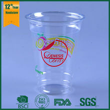 disposable colored plastic cups,hard plastic cup with lid and straw,frosted unbreakable plastic cup