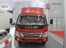China truck 4x2 light duty mini van truck Foton cargo truck prices
