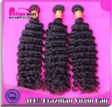 Alibaba China fast delivery double machine weft virgin brazilian hair no processed deep curly