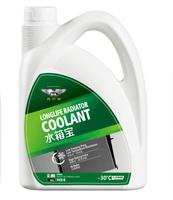 Car Antifreeze/Coolant OEM