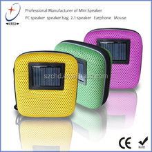 hot mobilephone adaptors speaker case with solar