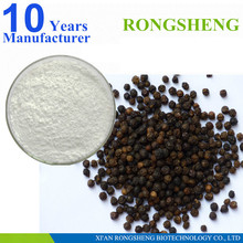 2015 Hot Sale Natural Black Pepper Extract Powder