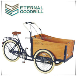 2015 hot sale three wheel 24 inch, 7 speeds fashion Cargo Bike/bakfiets model UB9032 bike trailer cargo tricycle cargo bike