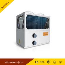 DC Inverter Heat Pump,EVI Split Type ,-25degree Low Temp water heater ,R22 Refrigerant,17kW,33kW,60kW,70kw