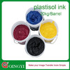 China manufacture plastisol paint ink for screen printing