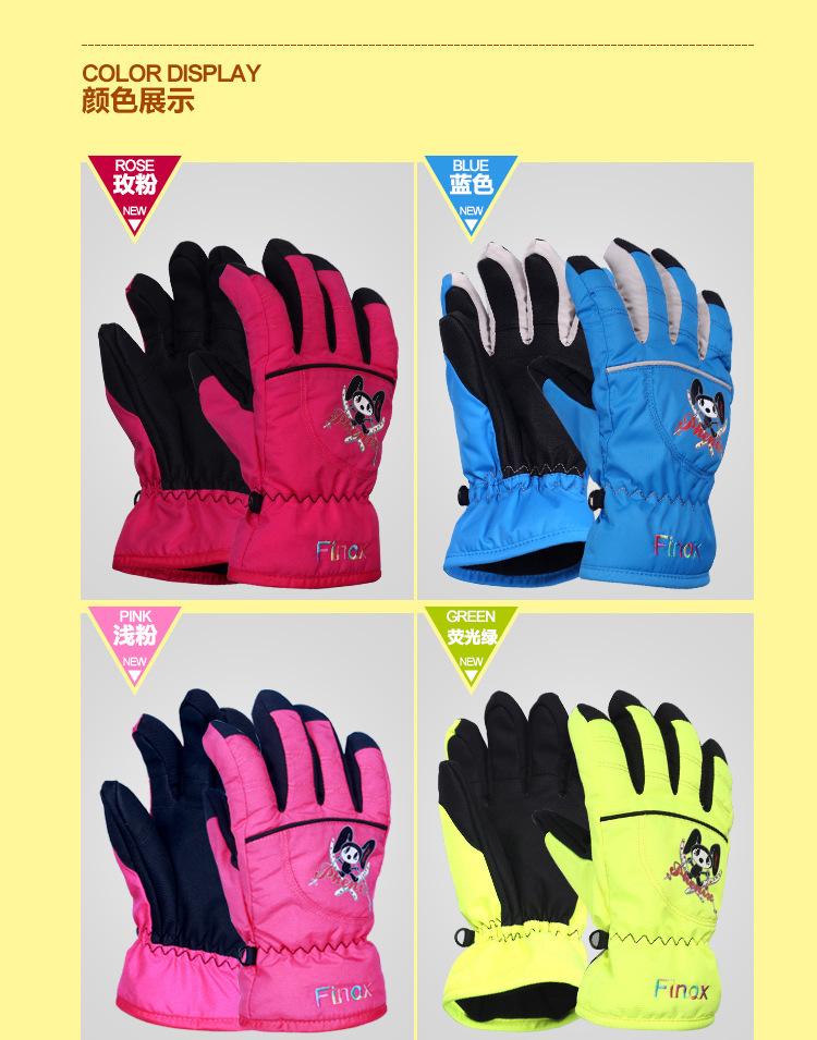 Waterproof Warm Children Ski Gloves 6.jpg