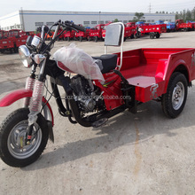 china three wheel cargo motorcycle