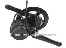 8fun/bafang/bafun motor BBS-01central driven Motor/crank motor Mountain bike conversion kit