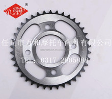 Motorcycle sprocket and chain kit for Brazil market