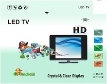 2015 New HD 15 inch small size lcd tv from guangzhou factory