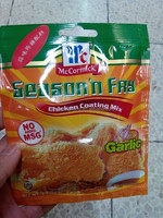 seasoning for flavorful fried chicken