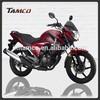 Tamco HD150 2015 Hot sale New Red 150cc chopper motorbikes