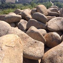 normal stones,Natural sea shore stone,Natural Stones For Garden/ Garden stone