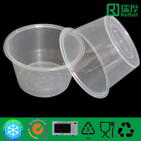 500ml PP Food Container China Manufacture /biodegradable disposable bowl