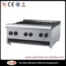 High Quality Stainless Steel 6 Burner Gas Cooking Range