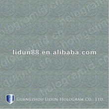 Advanced anti-fake watermarked paper, security line paper