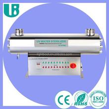 120GPM fish tank uv sterilizer RoHS