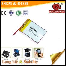 Best price 3.7v 11.1v 1500mah lipo li-polymer battery