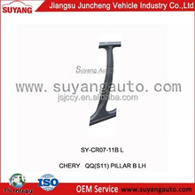 Chery MVM110 car spare parts B pillar aftermarket products Chinese car brand for sale