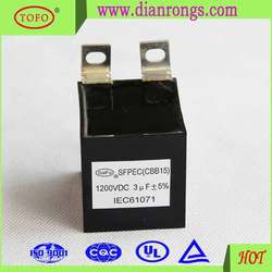 cbb15 electrolytic capacitor CBB15 with wires
