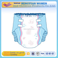 New Style Novelty Baby Print Adult Diapers