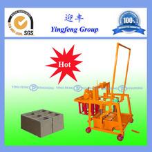 Factory Direct Sale High intensity concrete QMJ2-45 mobile block making machine china