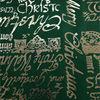 100% cotton printed wholesale christmas fabric