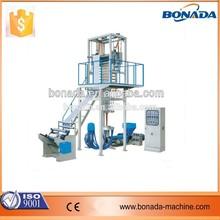 HDPE/LDPE/LLDPE film blown machine /blowing film extrusion machine