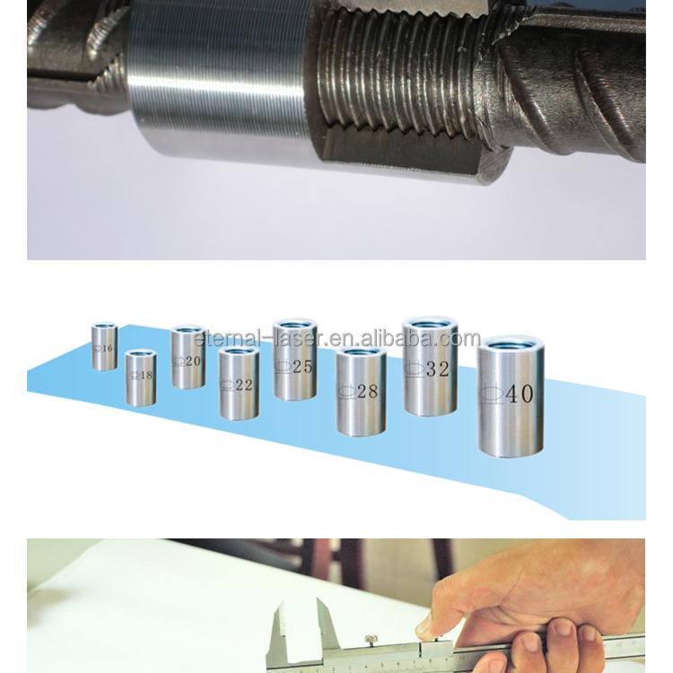 Механические арматуры сращивания муфты