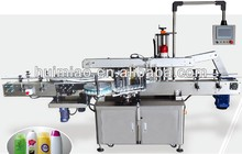 Automatic roll to roll digital label printing machine