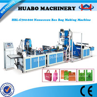 t shirt non woven vest bag making machine price ultrasonics low price china non woven bag making machine