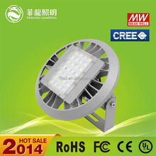 50 W led flood light easy install outdoor lamps IP65