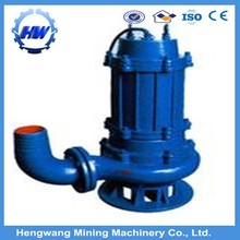 cast iron QW centrifugal submersible pump factory price/water pump price