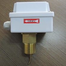 water control switch control the condensate water flow capacity