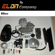 80cc bicicleta kit de motor motor a gasolina de bicicleta( engie kits- 3)