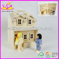 2015 Christmas gift building house toy, natural wood color wooden building house toy, pretend play building house toy W06A003