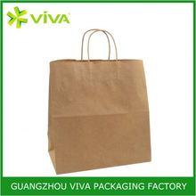 Fancy Printed Brown kraft paper sandwich bag