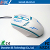 Cheap and high quality most fashionable top quality computer mouse