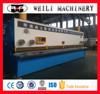 QC11Y/K-16X5000 shearing machine