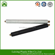 Agricultural Black Weed Control Mulch film/outdoor plastic cover film