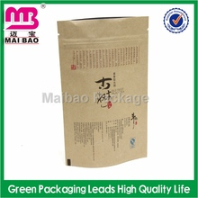 high degree low price for kraft eco friendly bags for food packaging