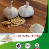 100% Natural & pure dehydrated garlic powder with high quality, dried garlic powder, factory supply garlic extract powder