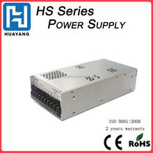 300W 5v, 12v ,24v dc switching power supply