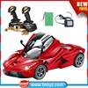 1:12 Simulation Radio Control Car Toys RC Car Made in China