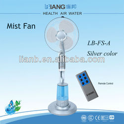 16''inch PP blade&100%copper motor & Low noise &intelligent with remote control mist humidifier Fan with LED indicator light