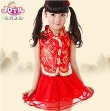 Vestido de baile tradicional clásico cheongsam niñas