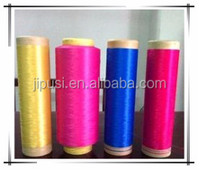 100%POLYESTER YARN DTY 75D COLORS KNITTING YARN